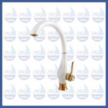 ظرفشویی-پرنس-سفید-طلایی
